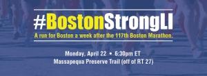 Boston Strong Long Island